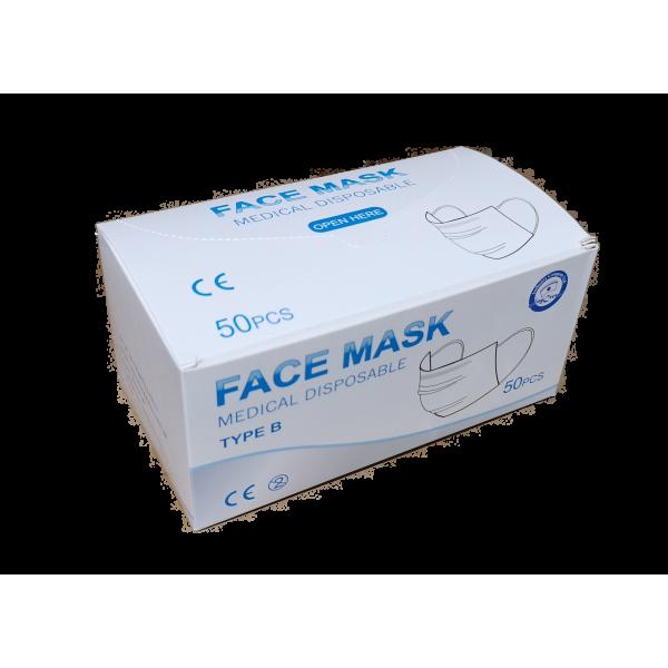 Maska ar gumiju, 3kārtu, ar skavu degunam